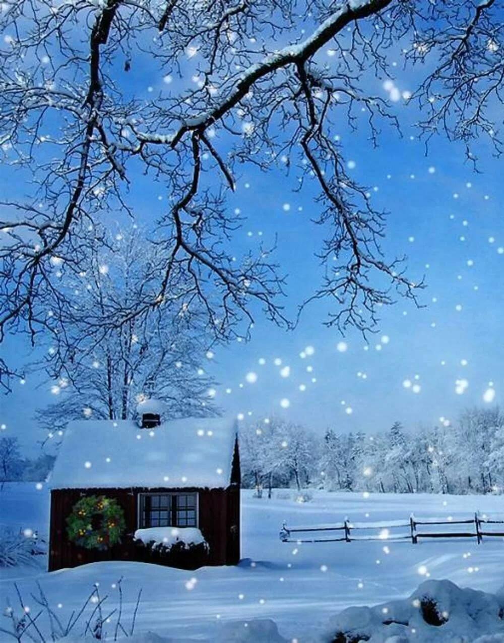 Красивые картинки анимация зима