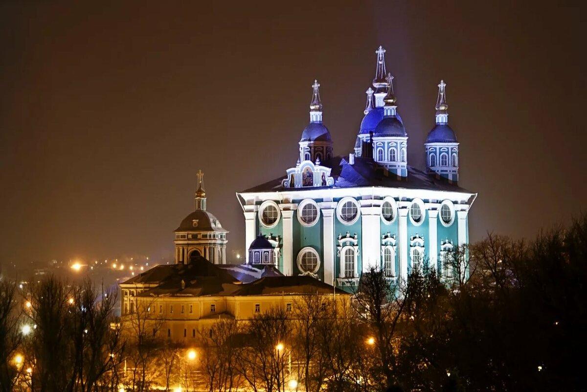смоленск фотографии города провели свой