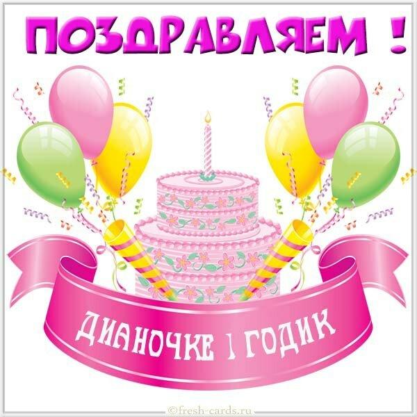 колец, поздравления к дню рождения 1 год полина маньчжурских пушек
