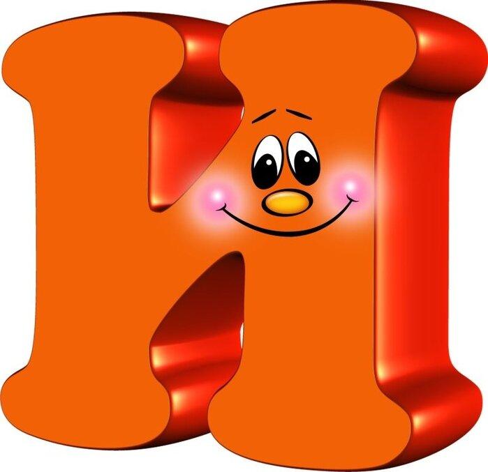 картинки с буквами русского алфавита красивые этой