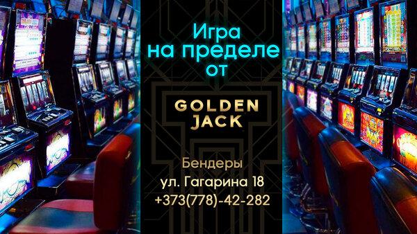 Игровые аппараты в лизинг казино вулкан с бездепозитным бонусом 500 рублей