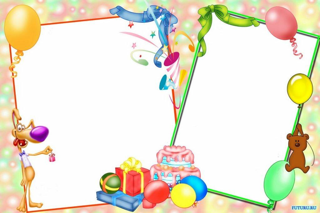 Рамки с поздравлением 1 годик