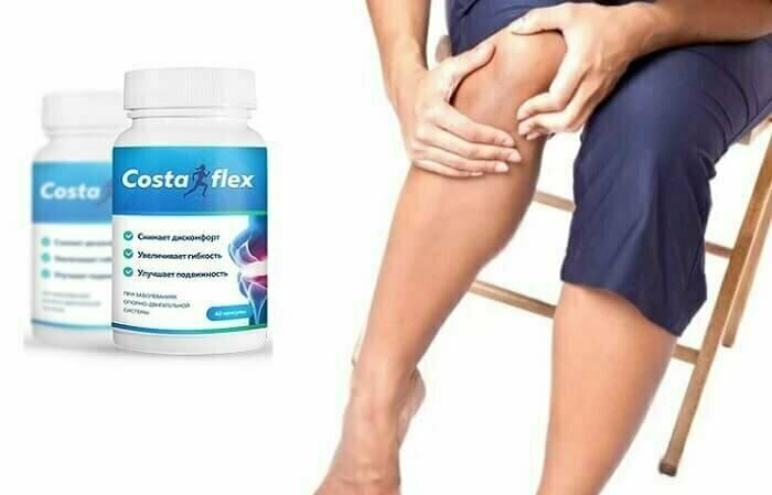 Costaflex - для суставов
