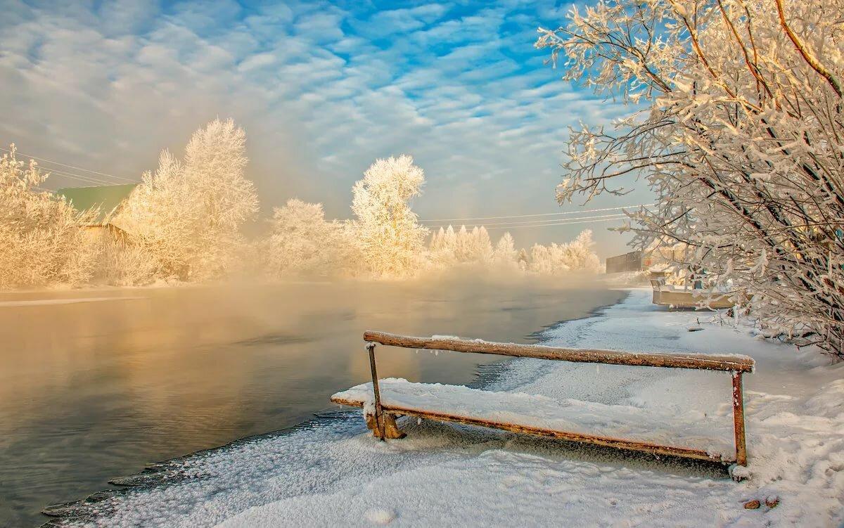 была изумительного дня картинки зимние это