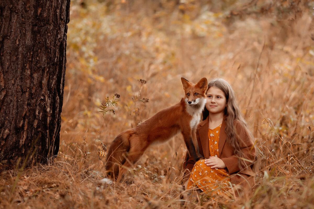 Девочка с лисичкой картинки