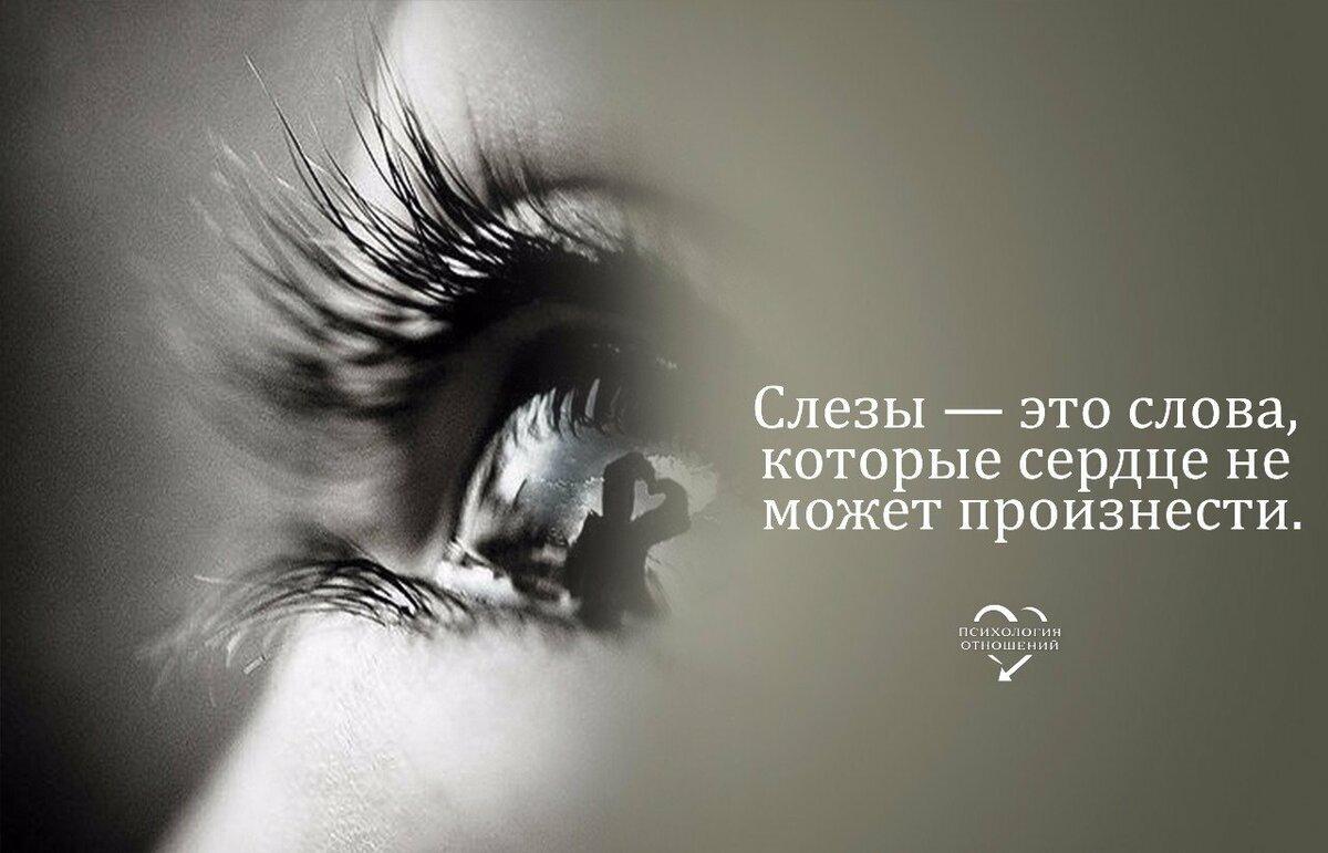 Картинки со словами о жизни со смыслом до слез