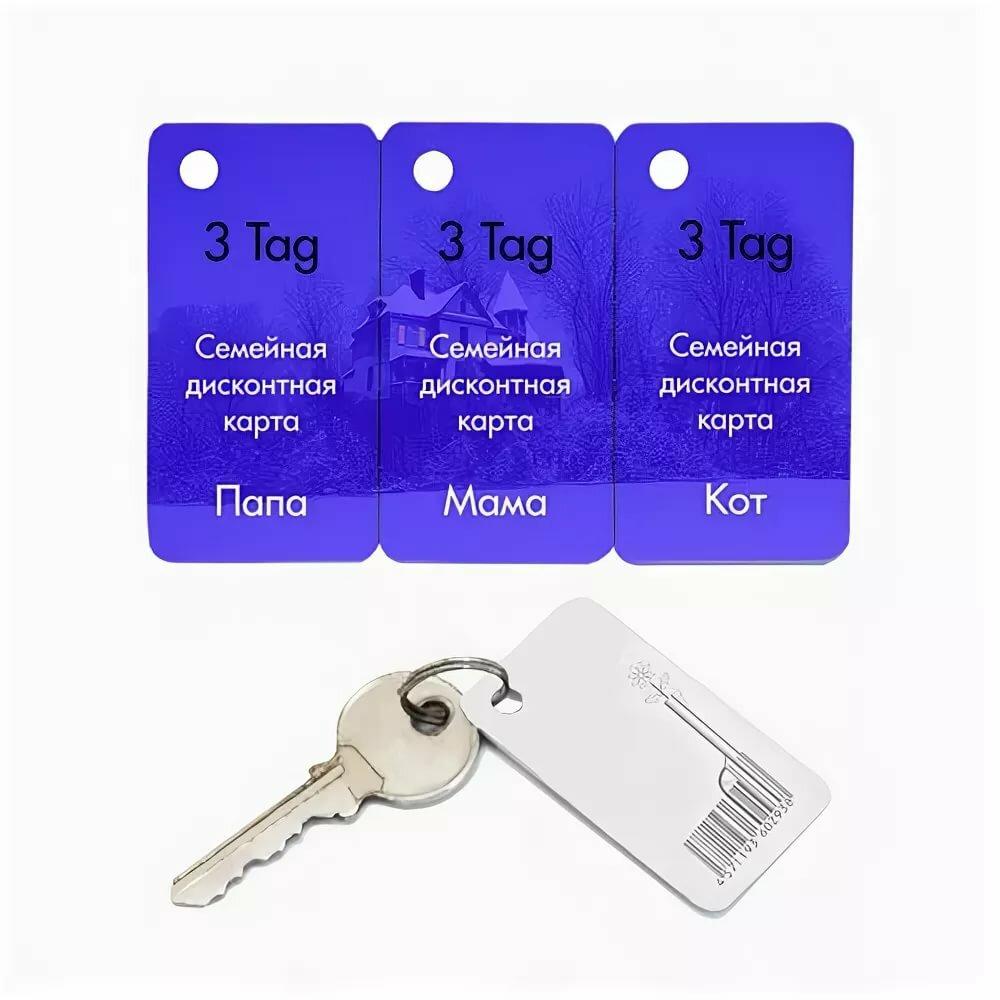 3-tag карты