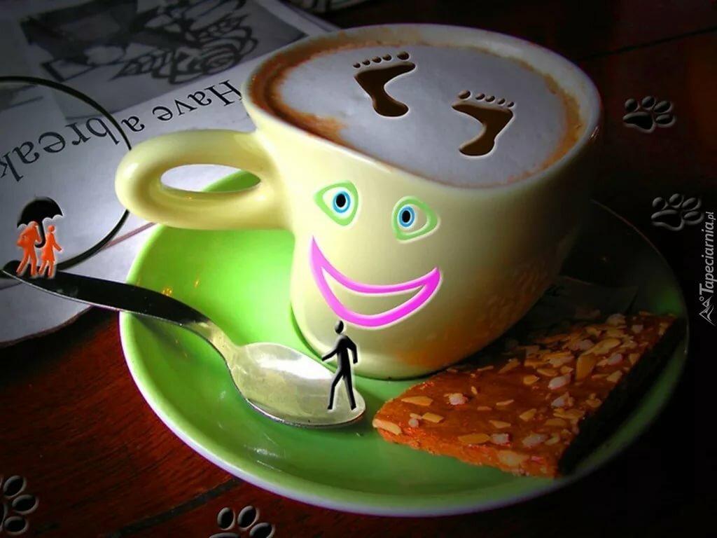 про веселые рисунки на кофе гифки пользуются только
