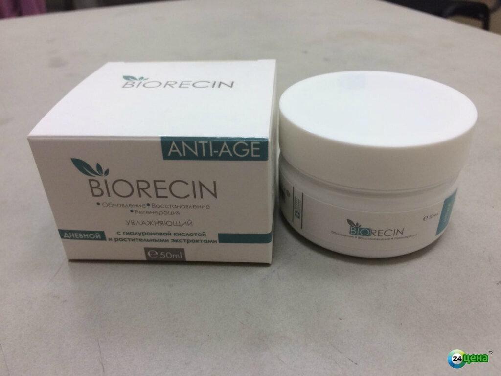 Биорецин гель-капсулы от морщин