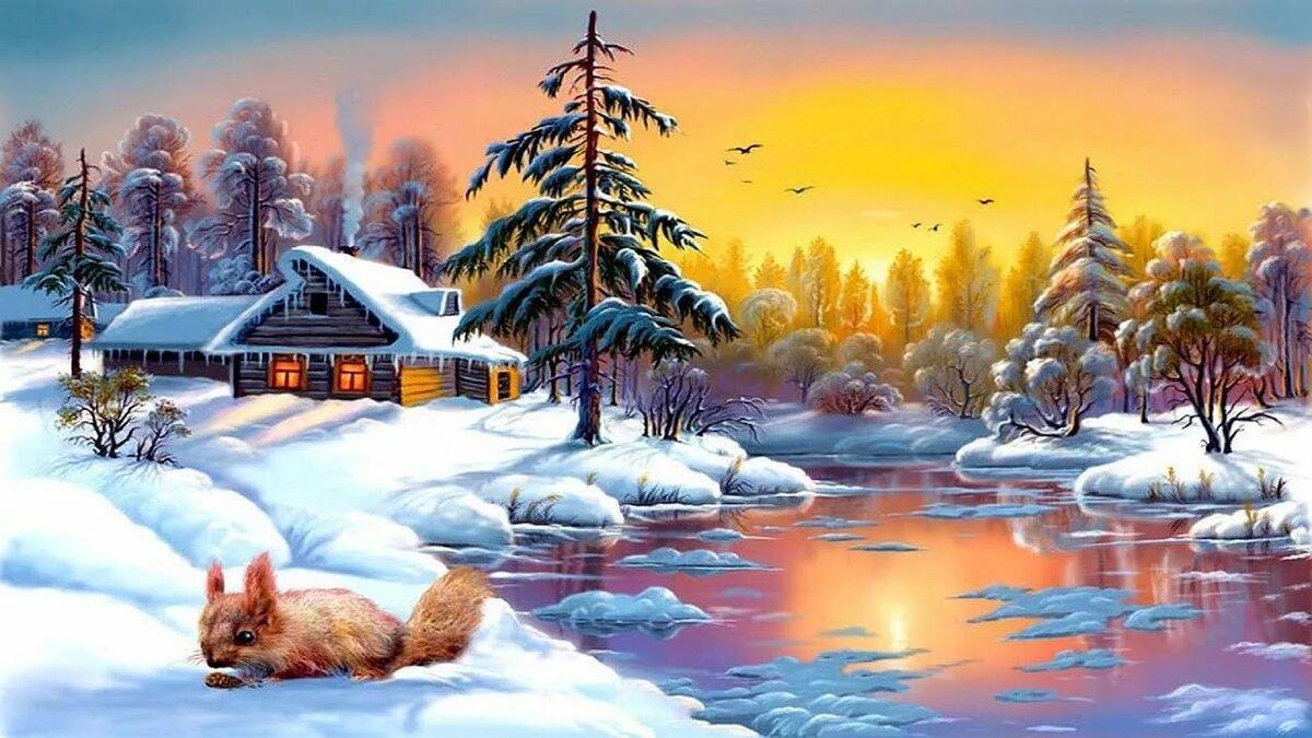 сказался картинка зимнего пейзажа книжного варианта живу мире, где