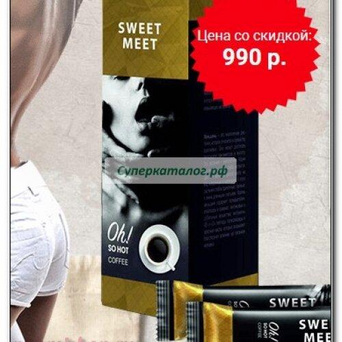 Возбуждающий кофе SWEET MEET в Уральске