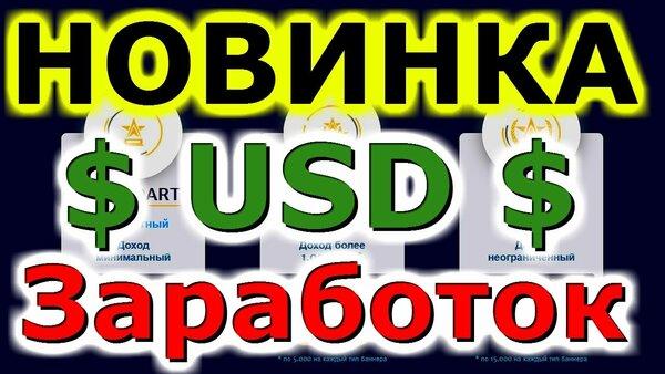 как заработать 3000000000 рублей максимальный размер кредита формула