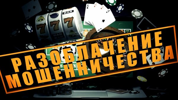 Буксы казино казино здания фото