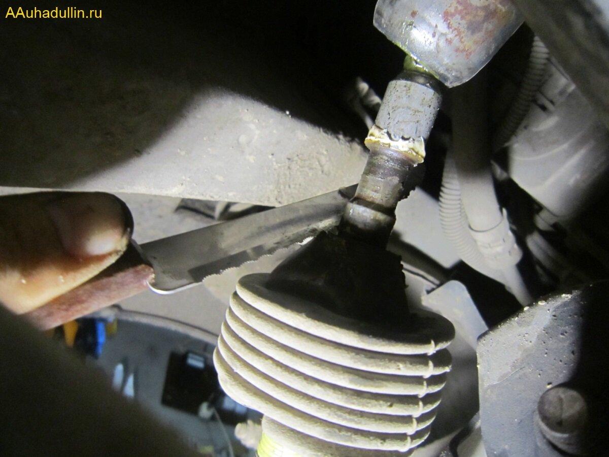 как разрезать ножом резиновый пыльник