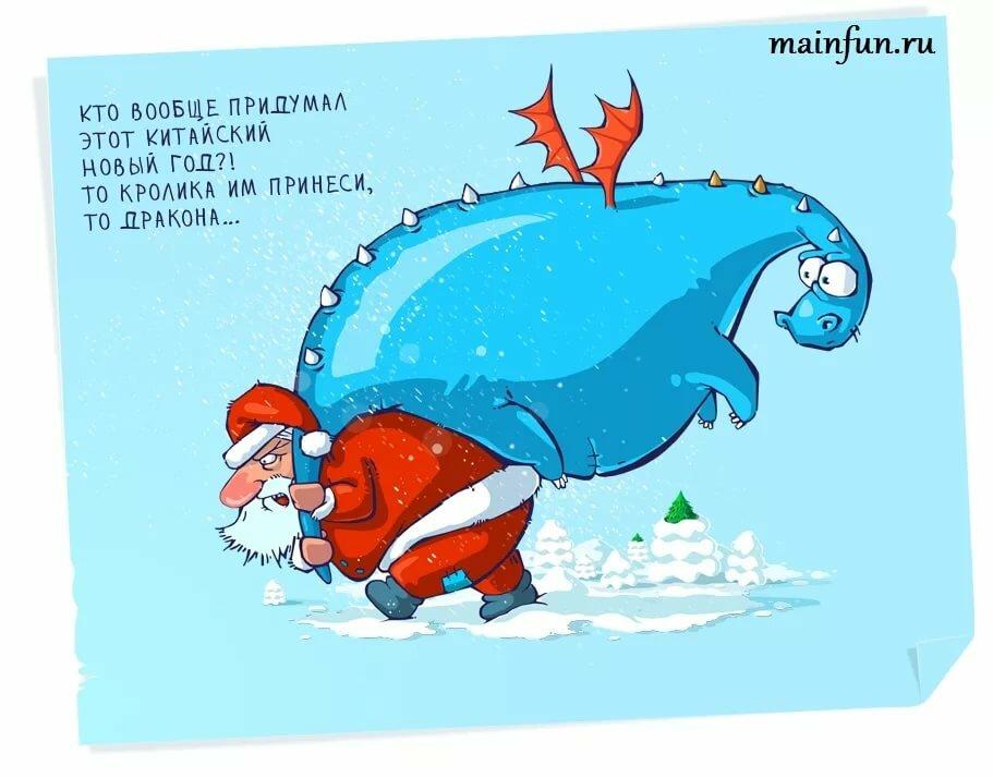 дома, дачи новогодние открытки для друзей смешные случае четвертой золотой