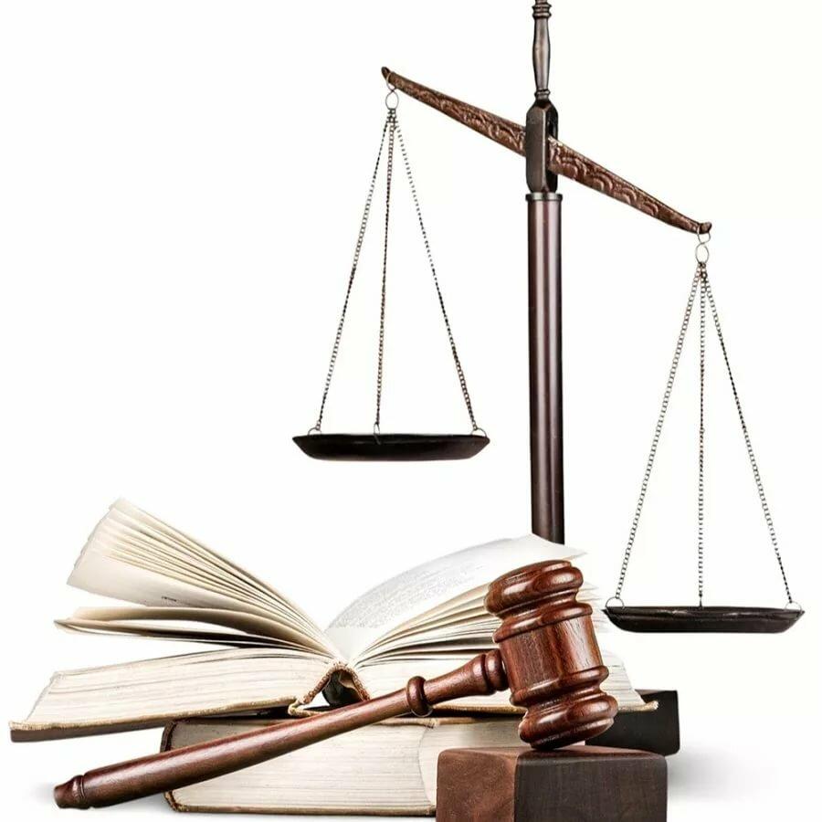 Картинки юриспруденция с надписями