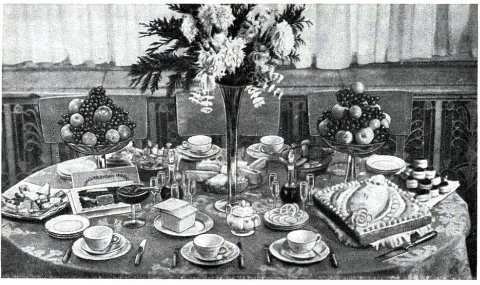фото старинных праздничных столов