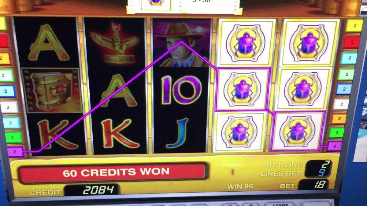 Ойын автоматтары вулкан лотереясының нәтижелері