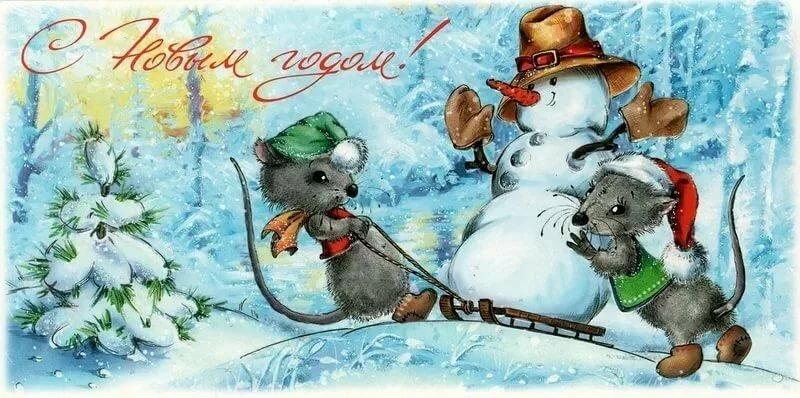 Прикольная новогодняя открытка с крысами - Открытки Новый го