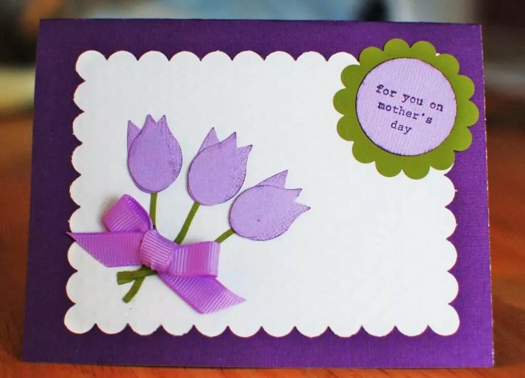 Простая открытка своими руками на день рождения маме с сюрпризом внутри