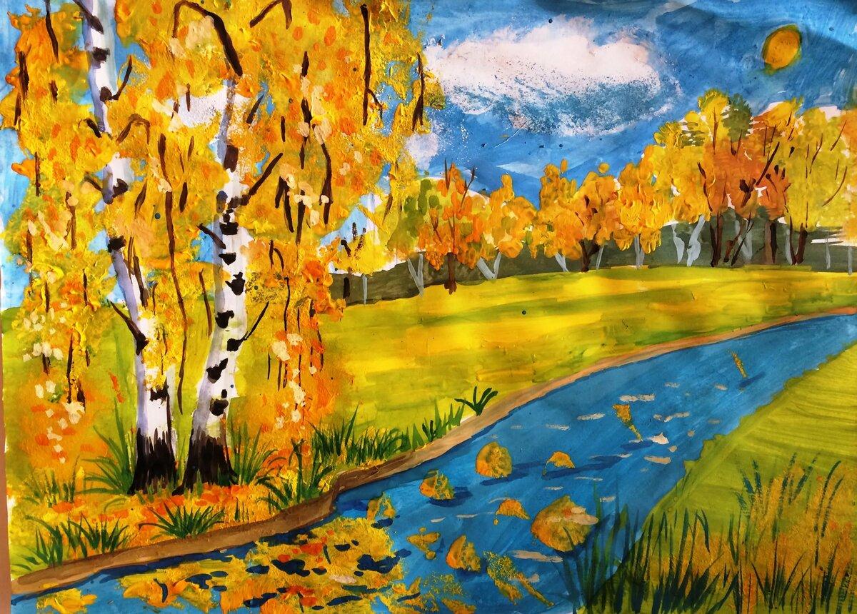 рисунки на тему осень картинки таких оград среди