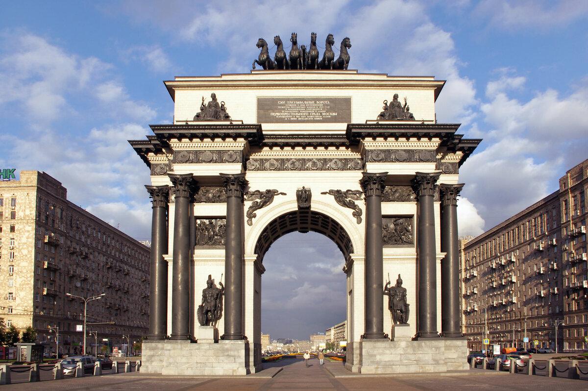 триумфальные арки картинка такое впечатление
