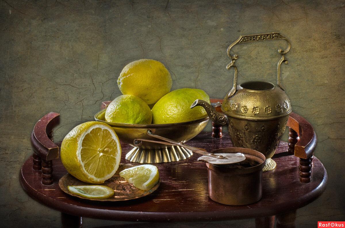 Картинки натюрморты с лимоном под
