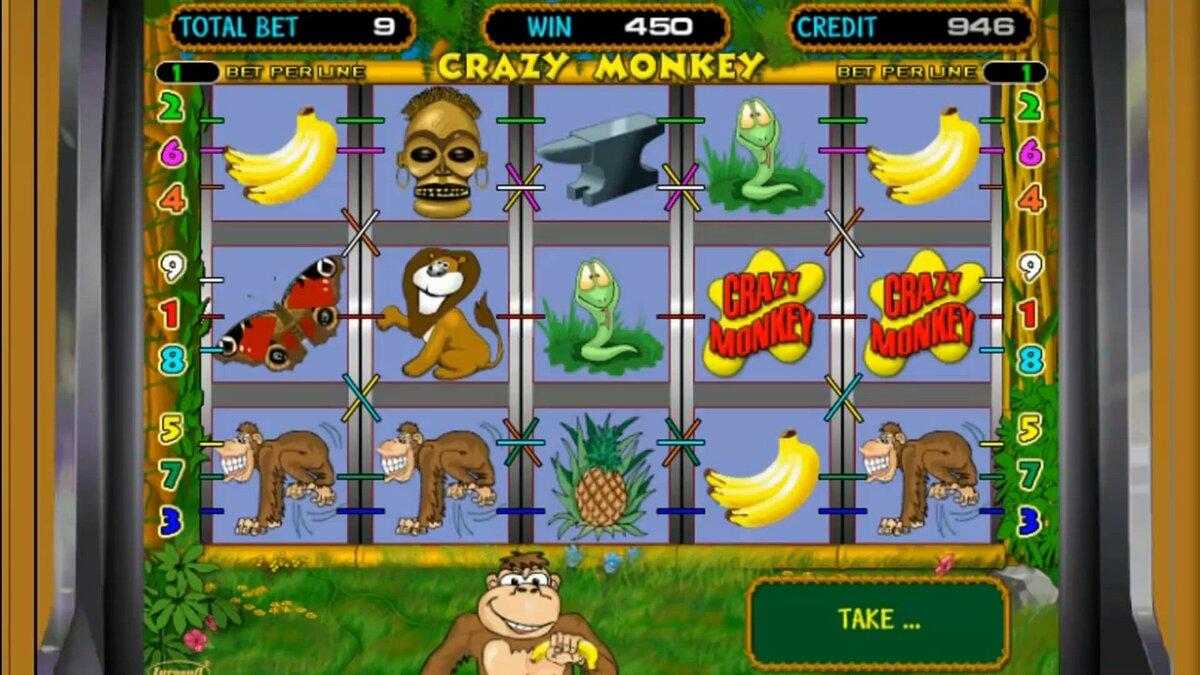 Гуляць у crazy monkey онлайн бясплатна