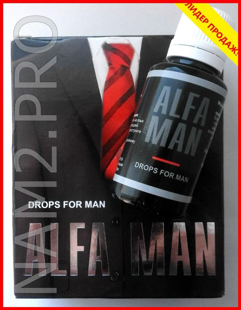 Alfa Man - капли для потенции в Рязани