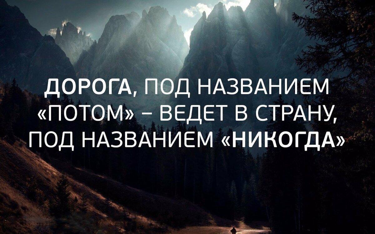 Мысли в картинках цитаты