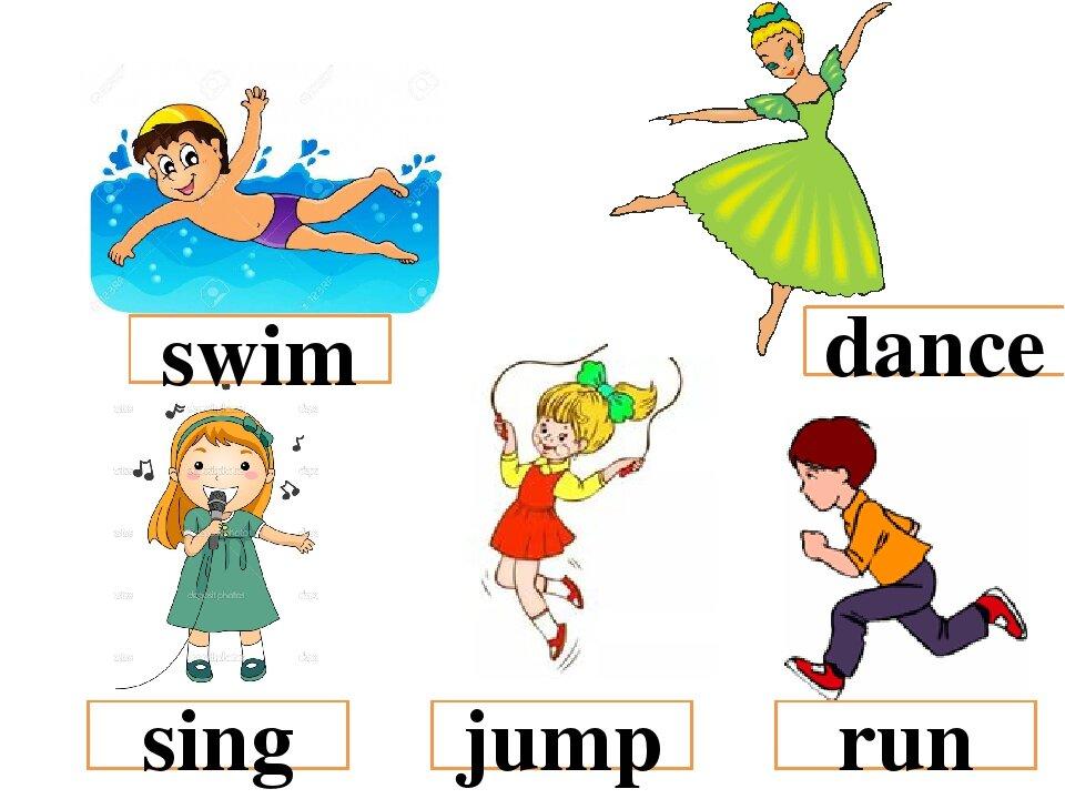 Картинки по английскому для детей движения