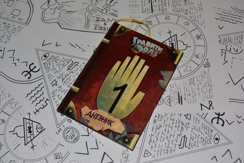 Гравити фолз картинки диппер дневник