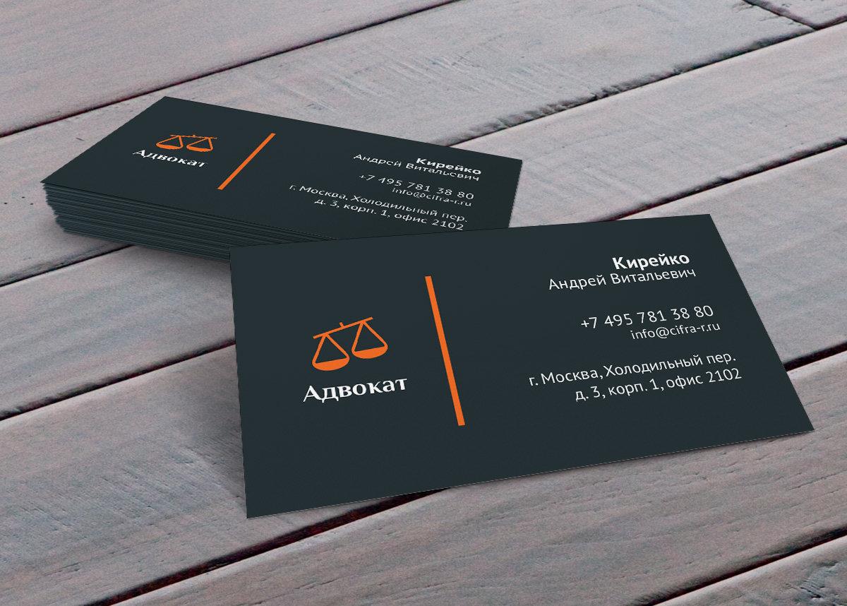 визитки для юристов картинки символ нежности крепкого