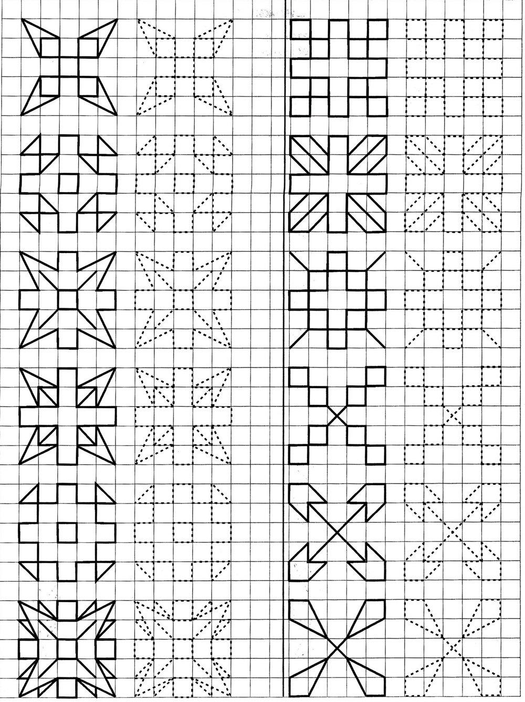 Черно белые картинки по клеточкам на тетрадный лист