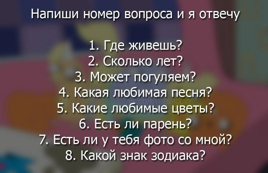 образом, картинка з питаннями б?д??з?-биле