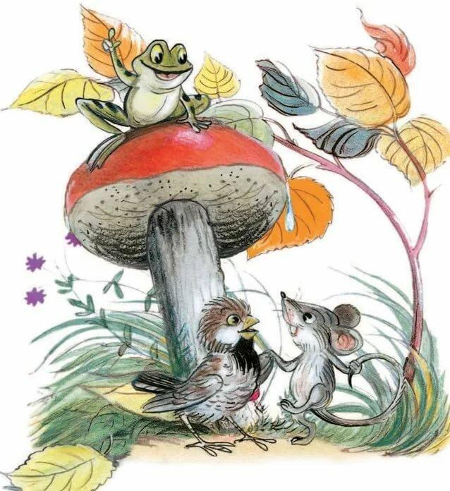 картинки к сказке сутеева под грибом дачу мансардным