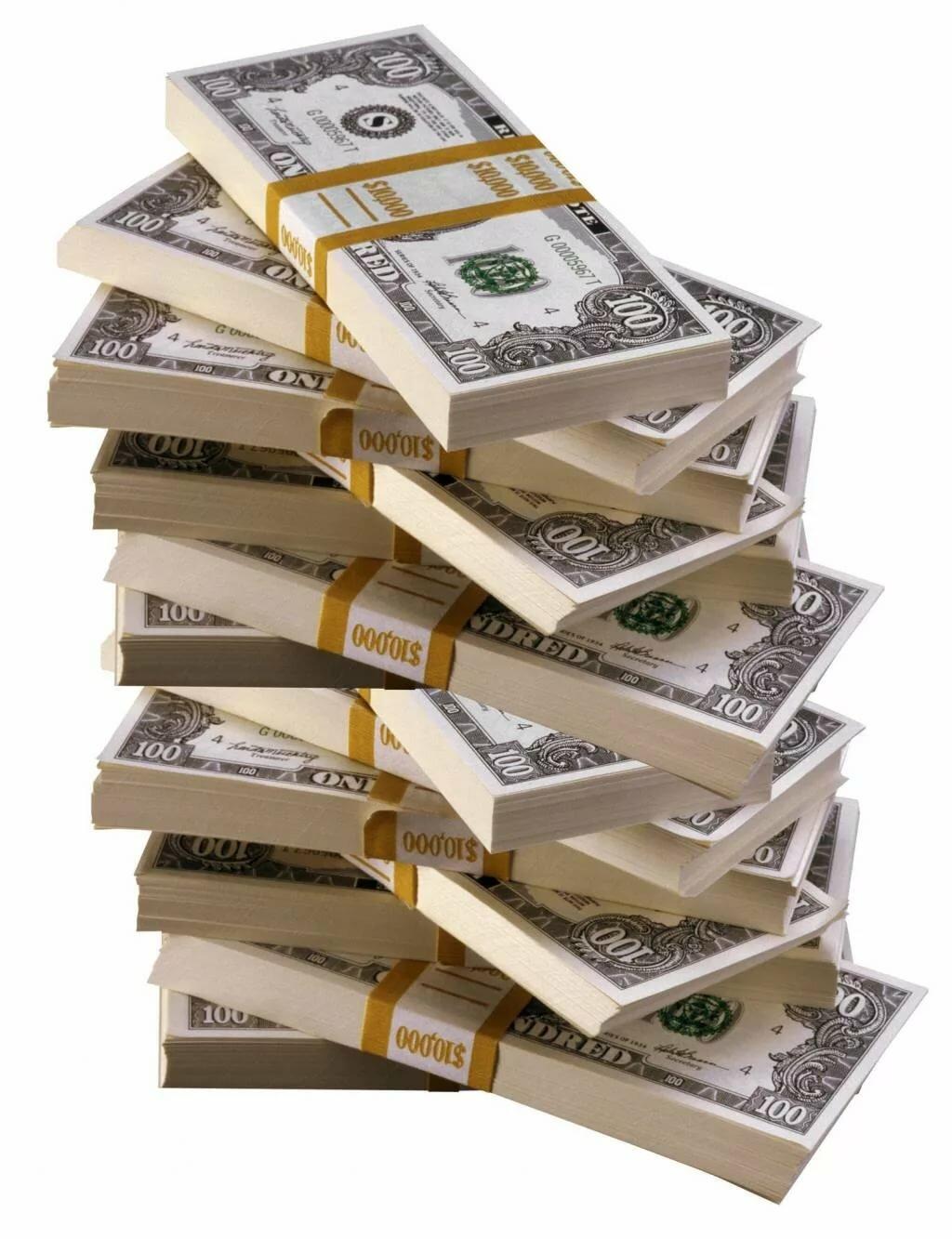 Картинка стопка денег