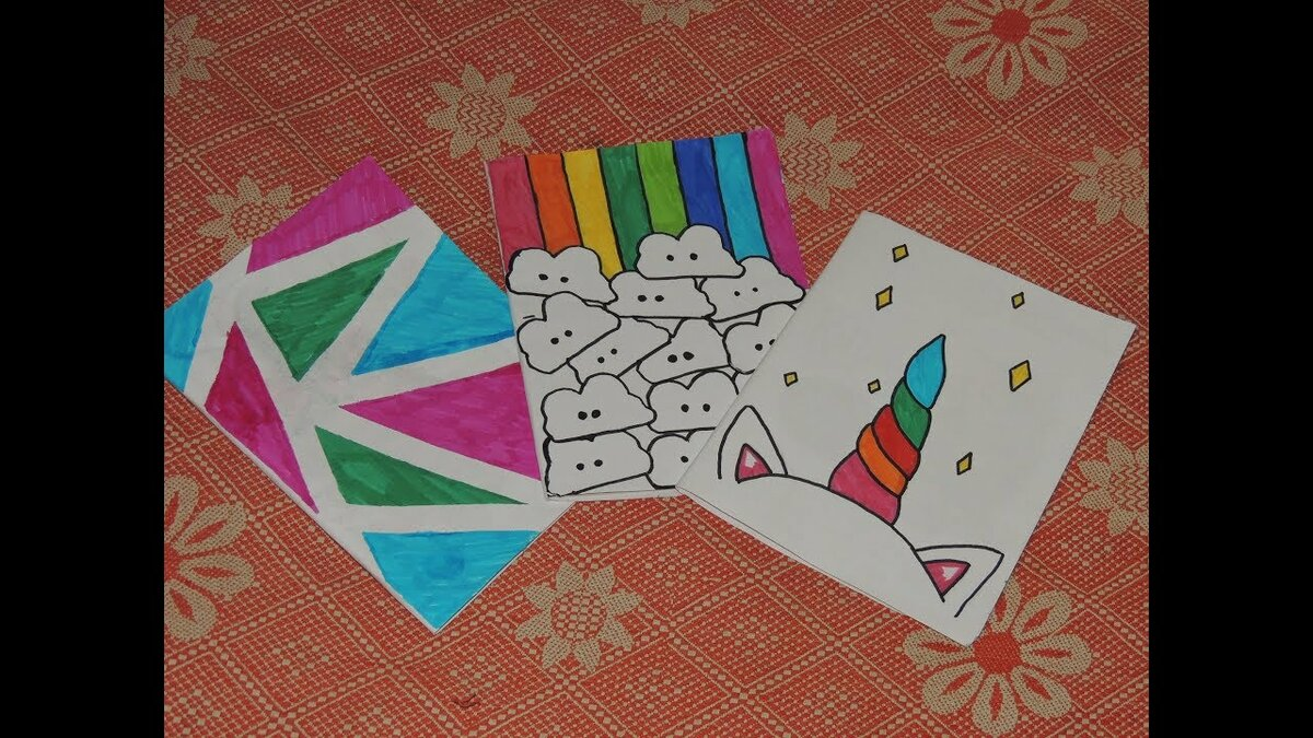 Картинки для тетради своими руками