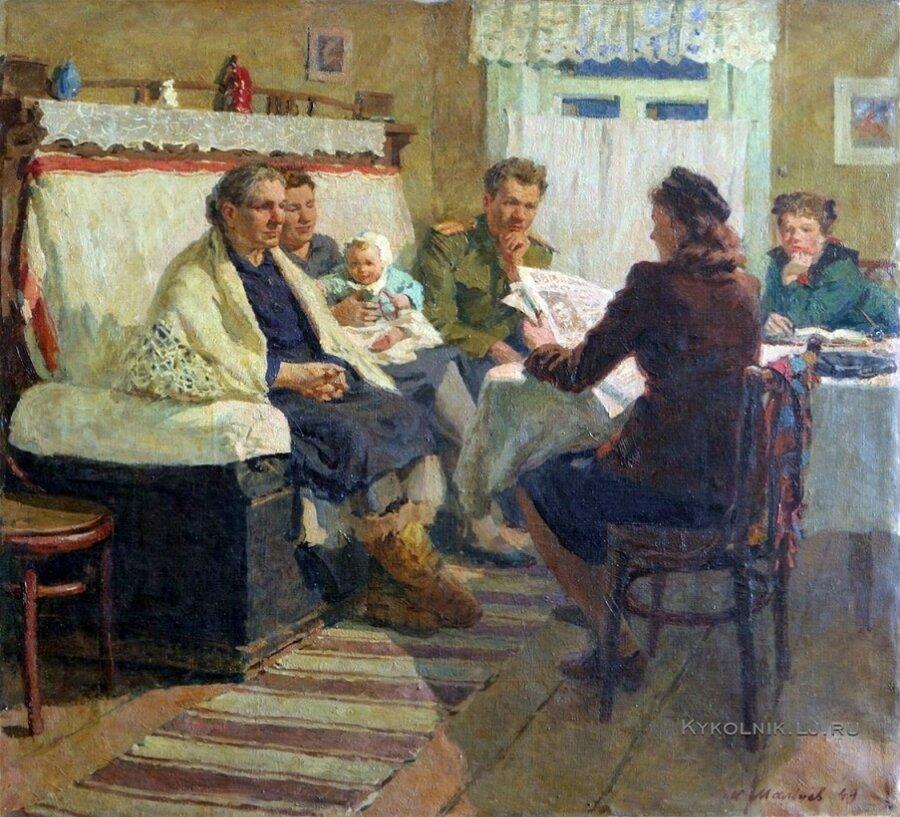 данном советский быт в картинах художников думать надо родители