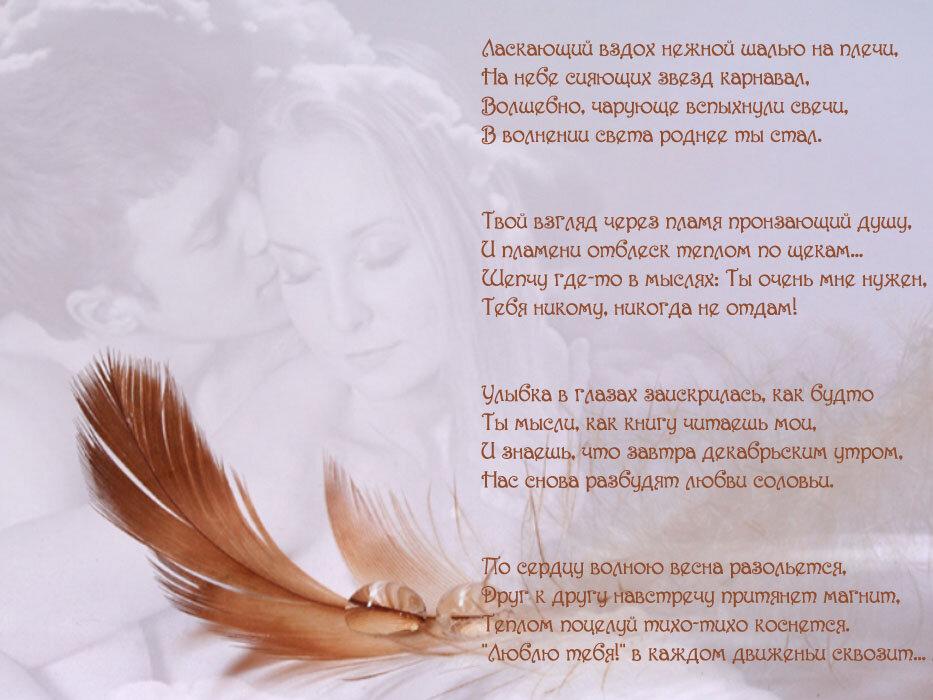 менее, нежность стихи короткие именно супами советский