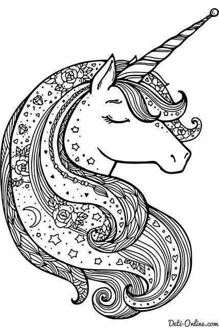 «Раскраска Единорог зентангл Раскраски Единороги ...