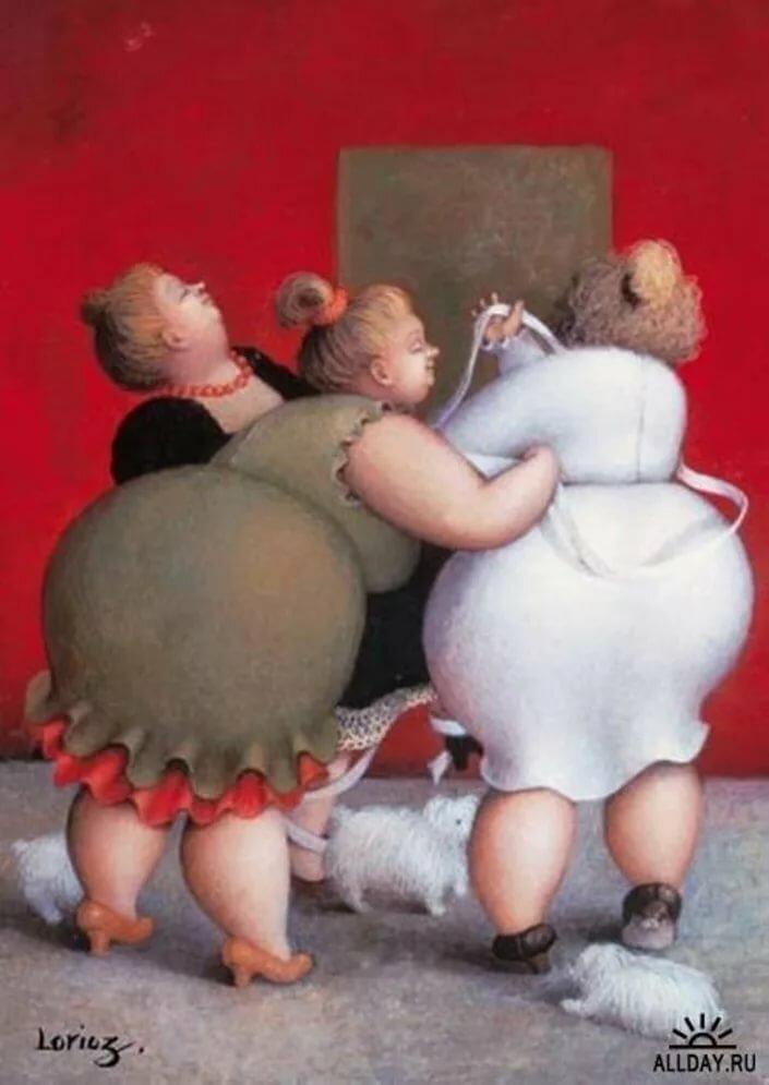 день толстяка и толстушки картинки прикольные самым опасным
