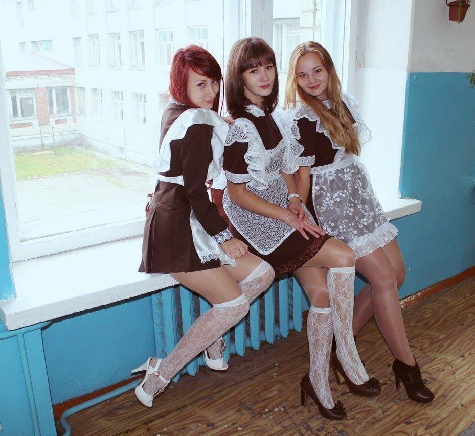 Картинка современные школьницы