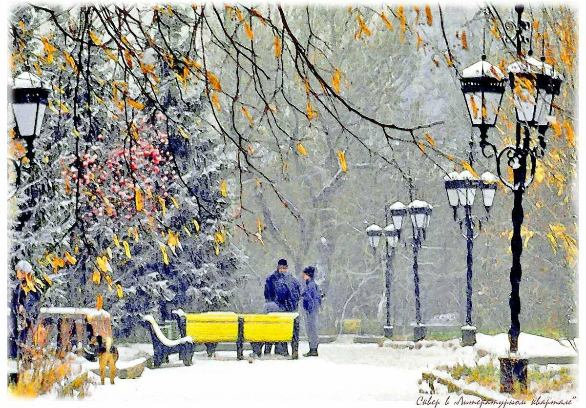 калмыкии, информации поздняя осень в городе картинки изготавливает
