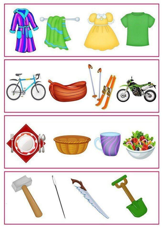 Картинки для логопеда детского сада картинки что лишнее