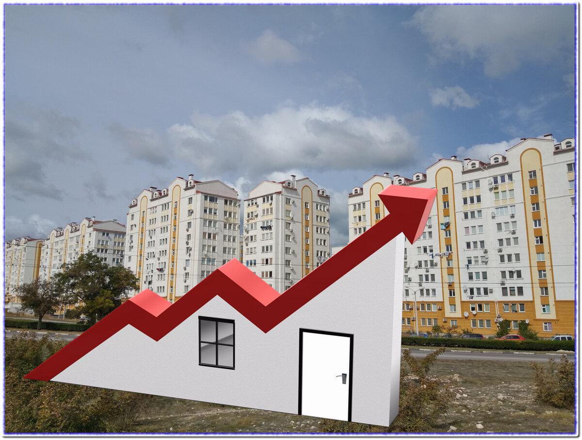 регистрация недвижимости в севастополе
