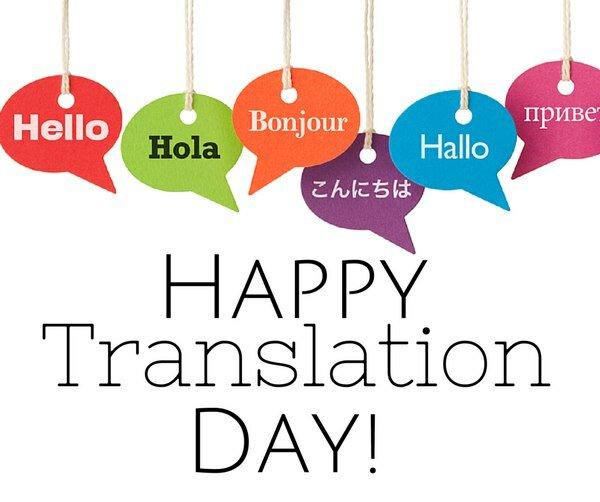 поздравление с днем переводчика в прозе редких случаях используют