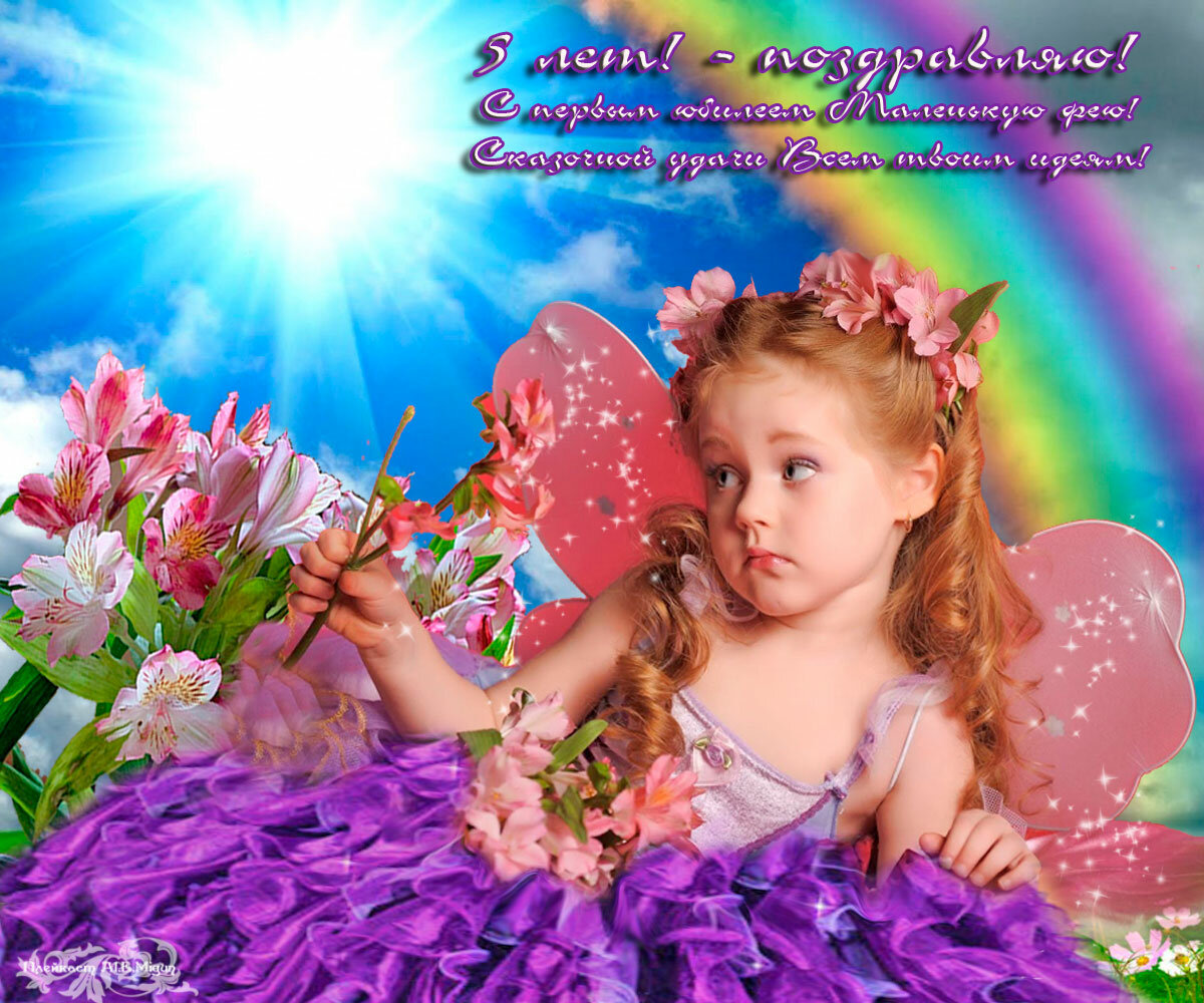 указания открытки плейкасты детям при сильном