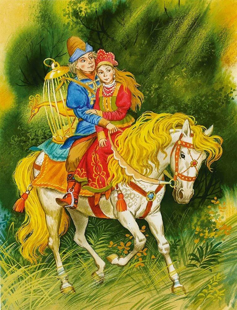 картинка к сказке волшебный конь