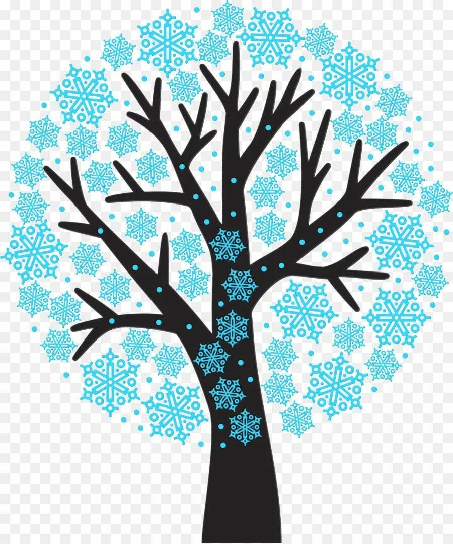 если зимнее дерево картинки для оформления раньше думал